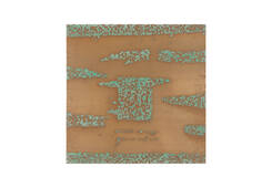 Abstract Copper Patina Wall Panel / Square