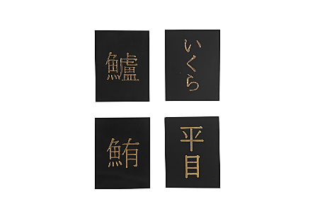 Sushi Wall Plaques Set of 4
