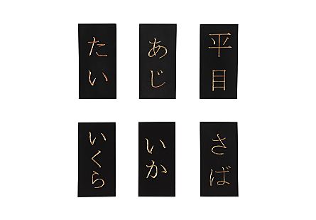 Sushi Wall Plaques Set of 6